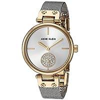 Women's Swarovski Crystal Accented Mesh Bracelet Gold-Tone Watch