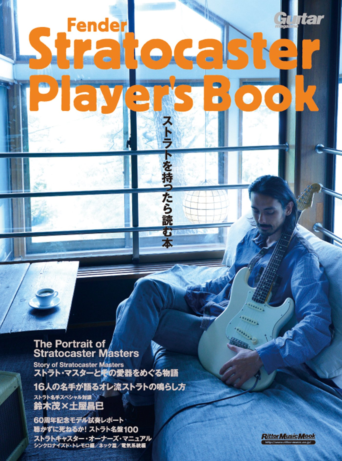 The Book to Read If You Have a Fender Stratocaster Player's Book Stratford (Rittor Mook) ebook