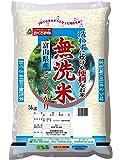 【精米】富山県産 無洗米 コシヒカリ(国産) 5kg 28年産