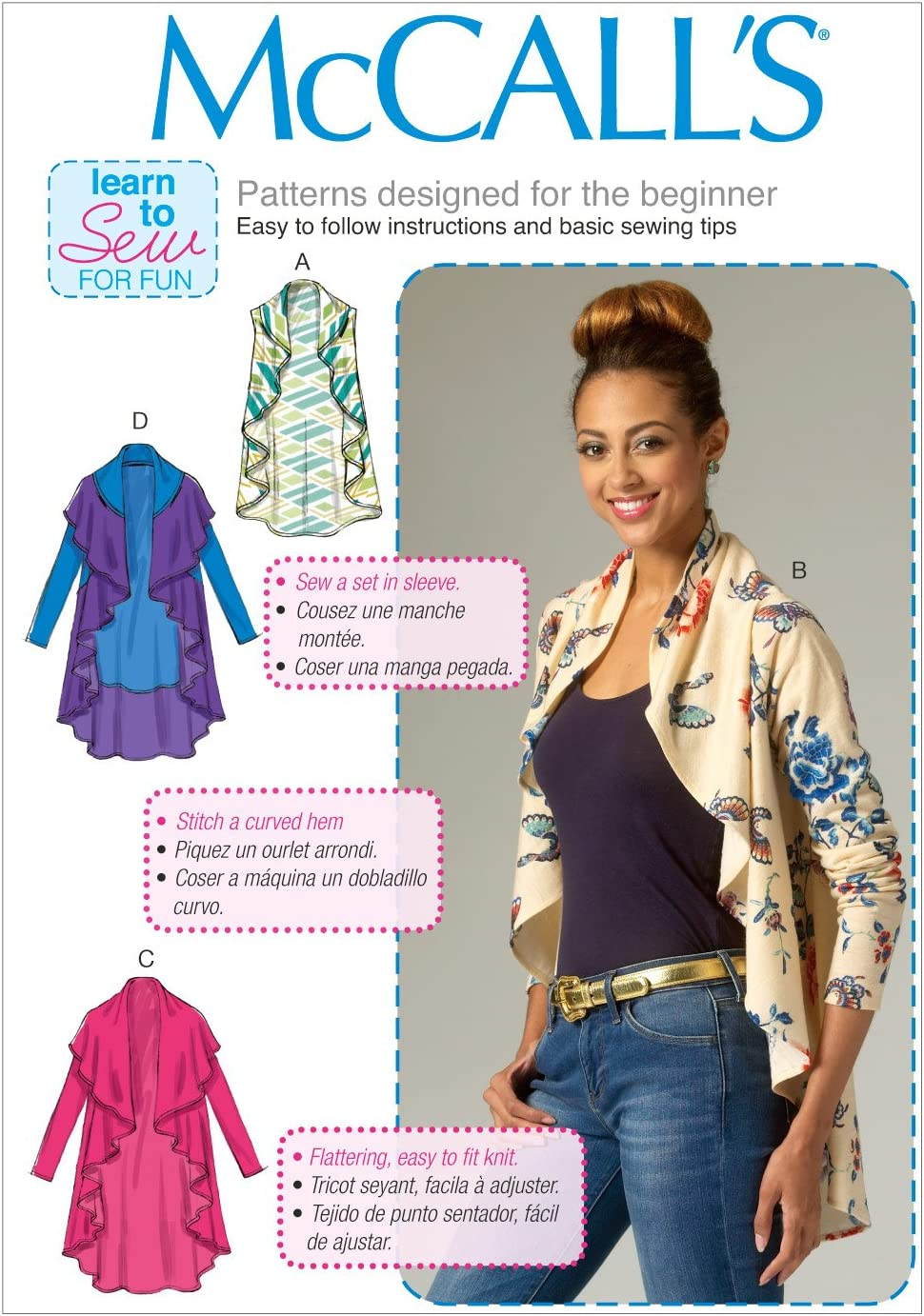 McCall Pattern Company M7055 Misses Vest and Cardigans Sewing Template XSM-SML-MED Y