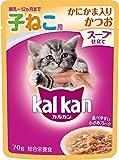カルカン パウチ スープ仕立て 12か月までの子ねこ用 かにかま入りかつお 70g×16袋入り [キャットフード]
