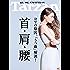 Tarzan (ターザン) 2018年2月8日号 No.734 [コリの原因、「うっ血」解消!、肩・首・腰] [雑誌]