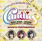 GOLDEN☆BEST キャンディーズ コンプリート・シングルコレクション