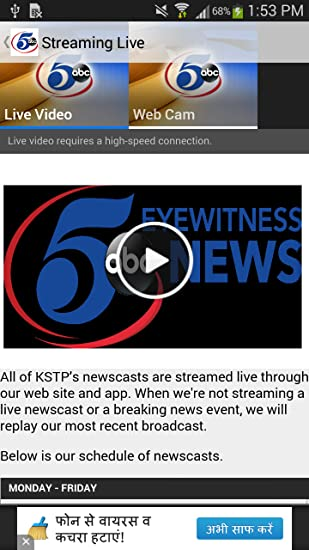 KSTP Mpls-St  Paul News, Weather - (Old)