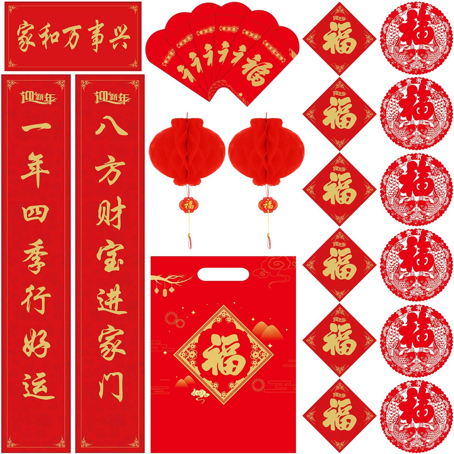 Chinese Couplet Decorative Set for 2020 Chinese Spring Festival, Includes Spring Couplets, Fu Stickers, Window Decals, Red Envelops, Paper Lanterns, Fu Bag for New Year Door Window Wall Decor