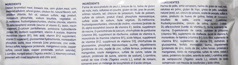 Amazon.com : Royal Canin Veterinary Diet Urinary Feline Cat Treats 7.8 oz : Pet Supplies