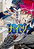 1001【第2巻】 (あすかコミックスDX)