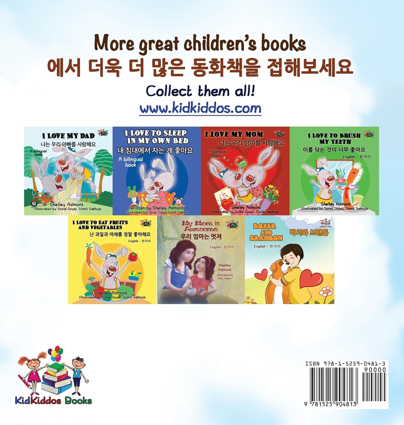 The Wheels-The Friendship Race (English Korean Book for Kids): Bilingual Korean Children's Book (English Korean Bilingual Collection) (Korean Edition)