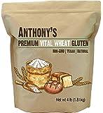 Amazon.com : Wheat Protein Isolate (Arise 8000) - 50 Pound