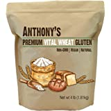 Anthony's Vital Wheat Gluten, 4 lb, High in Protein, Vegan, Non GMO, Keto Friendly, Low Carb
