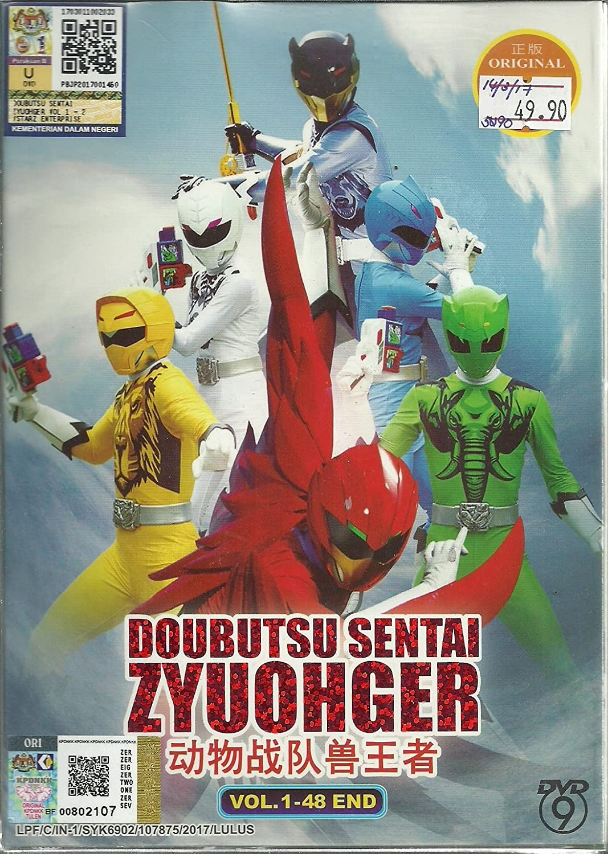 Doubutsu Sentai Zyuohger The World Vinyl Figure Power Rangers