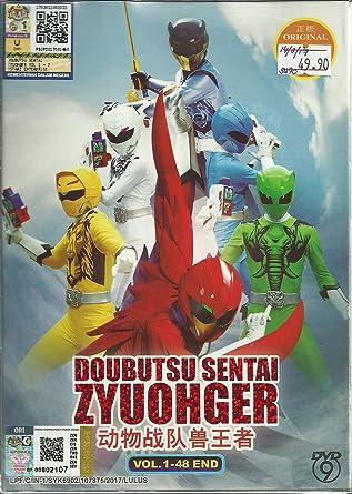 Amazon com: DOUBUTSU SENTAI ZYUOHGER - COMPLETE TV SERIES