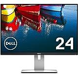 Dell モニター 24インチ 超広視野角&スリムベゼル/WUXGA/IPS 非光沢/フリッカーフリー/DP,mDP,HDMIx2/高さ調整 回転/プレミアムパネル3年保証 U2415