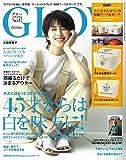 GLOW(グロー) 2018年 6 月号
