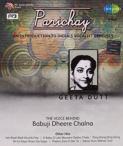 Free Download Mp3 Songs Of Geeta Dutt