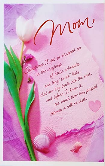 Amazon Com Mom Happy Valentine S Day Greeting Card For Mother Even When I M Busy Hectic Schedule I Find Myself Thinking Of You And How Much I Love You Office Products