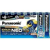 パナソニック EVOLTA NEO 単4形アルカリ乾電池 8本パック 日本製 LR03NJ/8SW