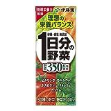 伊藤園 1日分の野菜 (紙パック) 200ml×24本をアマゾンで購入