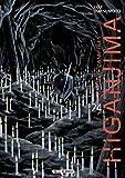 Higanjima Vol.24