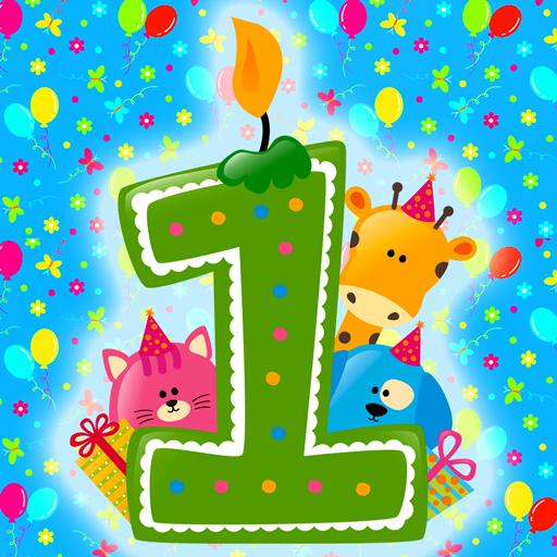 First Birthday Card Maker - Birthday Free Frames
