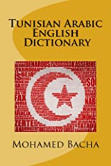 Tunisian Arabic - English Dictionary: The Ideal Supplement for Learners & Teachers of Tunisian Arabic Kindle Edition