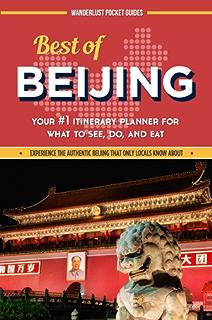 amazon com china travel guide best of china your 1 itinerary rh amazon com best travel guidebooks for china china travel guide book