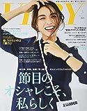 VERY(ヴェリィ) 2019年 03 月号 [雑誌]