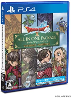 Amazon com: Dragon Quest XI Echoes of an Elusive Age: Edition of