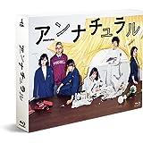 【早期予約特典あり】アンナチュラル Blu-ray BOX(B6クリアファイル)