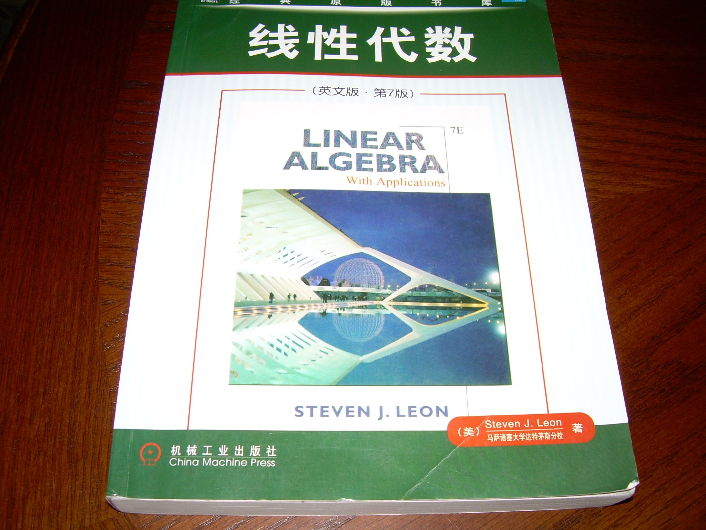 download linear algebra with applications leon