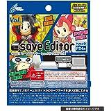 CYBER セーブエディター type0 Vol.1 ( PS4 用) 【Amazon.co.jp限定】 オリジナル壁紙 配信