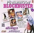 Bollywood Blockbuster - Vol.1 (Aashiqui, Dil, Lal Dupatta Malmal Ka, Kurbaan, QSQT)