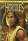 Hércules: Viajes Legendarios (Segunda temporada) [DVD]