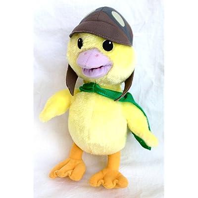 "Wonder Pets Ming Ming 10\"" Plush Duckling: Toys & Games [5Bkhe0801761]"