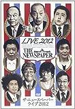 THE NEWSPAPER LIVE 2012 [DVD]