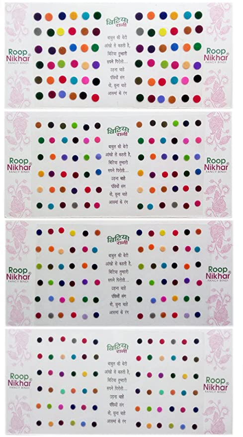 Roop nikhar plain colored small round size combo bindi stickers plain kumkum indian style set of