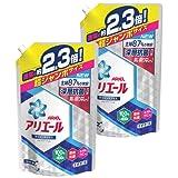 【まとめ買い】 アリエール 洗濯洗剤 液体 イオンパワージェルサイエンスプラス 詰め替え 超ジャンボ1.62kg×2個