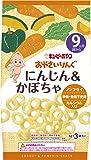 キユーピー おやさいりんぐ にんじん&かぼちゃ 4g×3袋