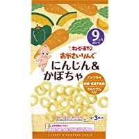 Kewpie S-6 Carrot and Pumpkin Vegetable Rings 3 Bags, 12 g,47450