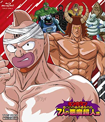 Amazon.co.jp | キン肉マン一挙見Blu-ray 7人の悪魔超人編 DVD ...