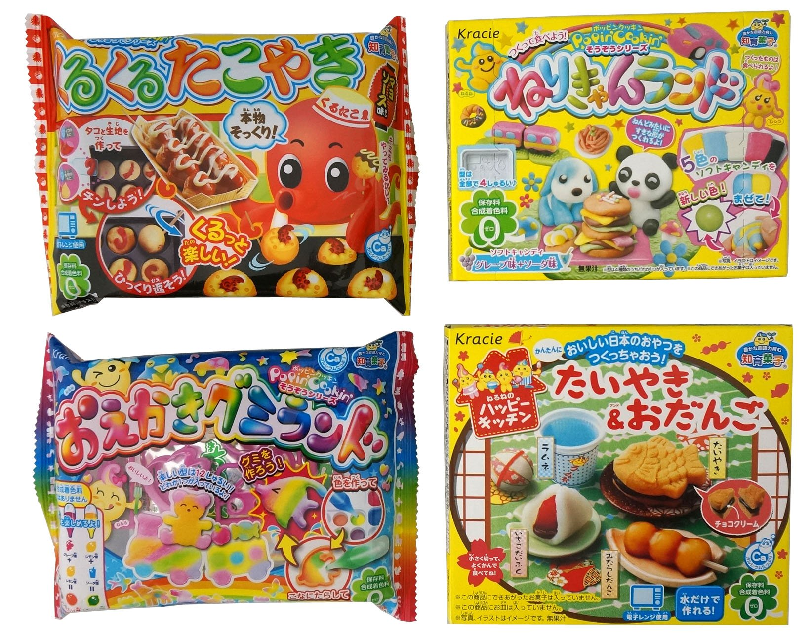 Assortment of 4 Kracie Popin Cookin & Happy Kitchen Kits ''NT6000247'' 4 Packs of DIY Candy Kit Ninjapo Package
