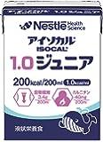 Nestle(ネスレ) アイソカル 1.0 ジュニア 200ml×20パック入り