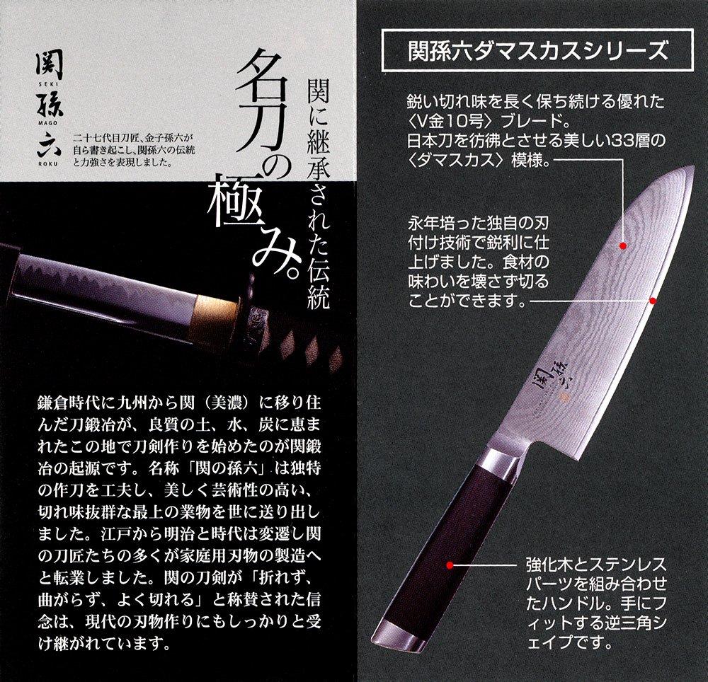 Kai SEKIMAGOROKU Damascus Bread Knife 240mm (AE-5207) by Kai (Image #4)