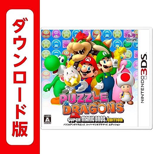 ダウンロード 3ds 【気軽に買える】3DSダウンロードソフトおすすめランキング10選|おすすめexcite