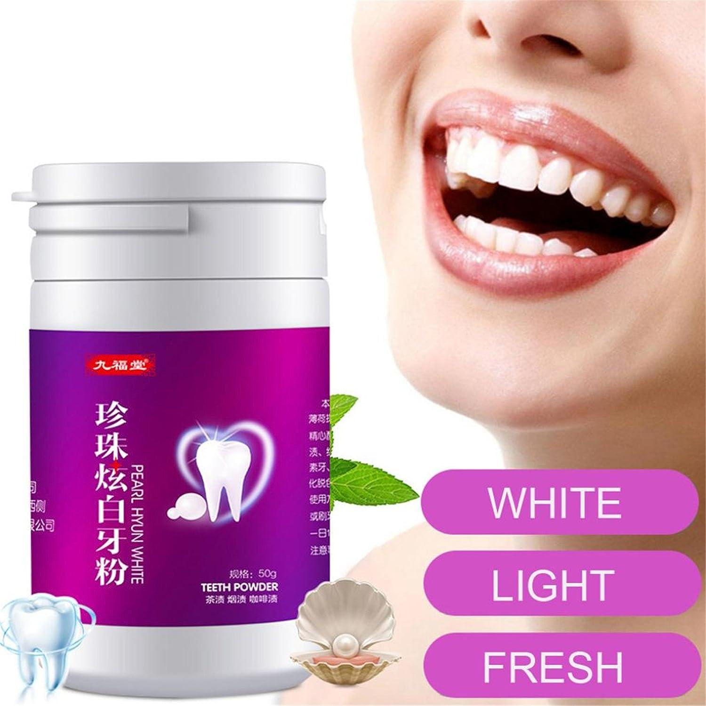 happy event Activated Teeth Whitening Pearl Powder | Bleaching Zähne zahnaufhellung