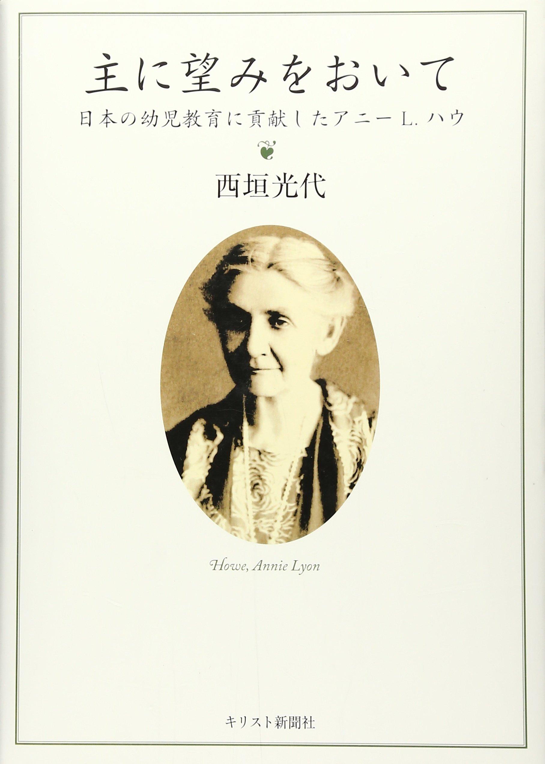 松野クララ