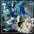 黒蝶のサイケデリカ オリジナルサウンドトラック