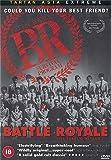 Battle Royale [Edizione: Regno Unito] [Edizione: Regno Unito]