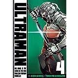 Ultraman, Vol. 4 (4)
