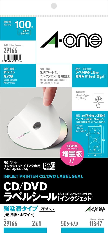 amazon エーワン cd dVdラベルシール 光沢紙 内径小 50枚 29166